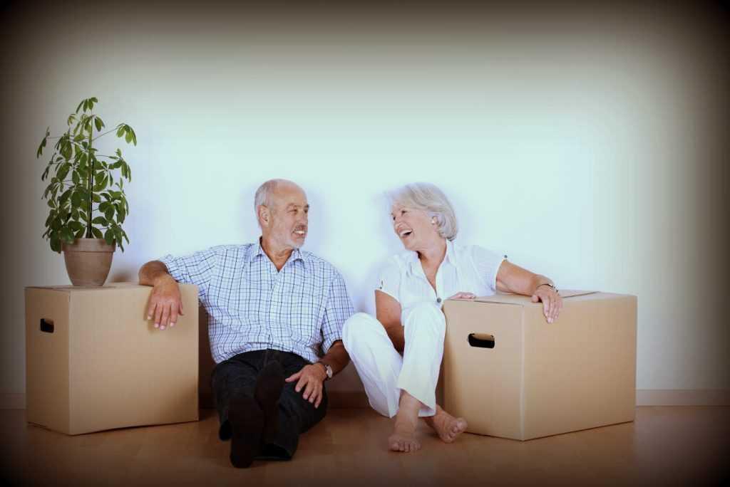 Как получить пенсию