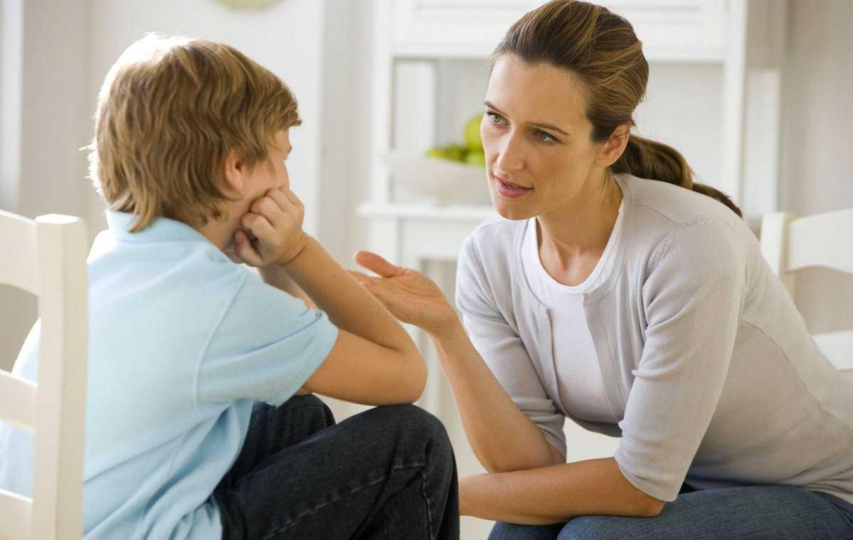 как сказать ребенку