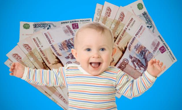 сколько платят за приемного ребенка
